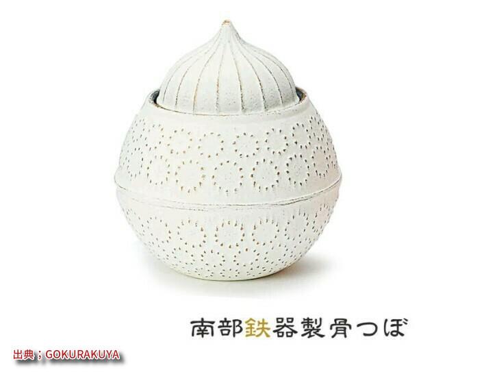 ペット ミニ骨壺