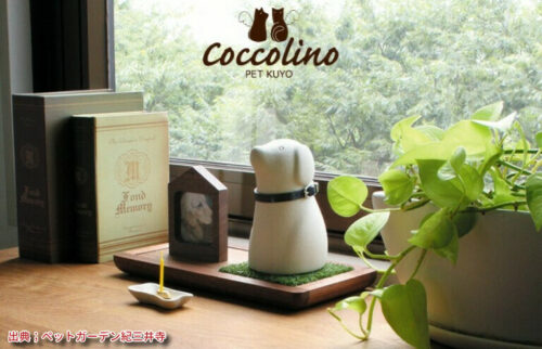 おすすめ!Cocolino(コッコリーノ)骨つぼモニュメント