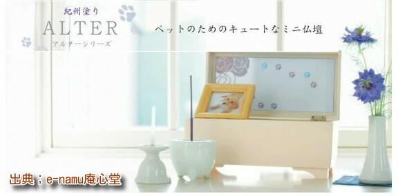 ジュエリーBOXのようなフォルムのお洒落なお仏壇に注目!